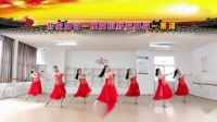 刘荣广场舞《我和我的祖国》