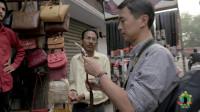 和印度人做生意,有时就是这么搞笑!说是印度货,打开一看尴尬了