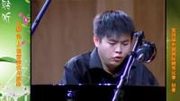 国际钢琴比赛现场: 巴赫降e小调前奏曲与赋格BWV 853(4号选手)