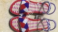 3色拼接凉鞋,玉儿纺手工编织凉鞋视频教程
