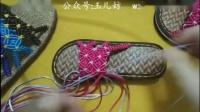 满天星拖鞋60号,玉儿纺夏季手工编织拖鞋视频教程