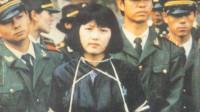中国最美女死囚,年仅20岁被处死刑,死前提了一个奇怪的要求