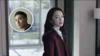 剧集:《都挺好》明玉离家出走原因曝光 杨祐宁温暖上线