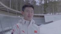 张培萌因伤错过钢架雪车全国锦标赛
