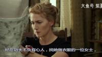 一部好看的经典复仇电影《裁缝》,人性表达的淋漓尽致,值得收看!