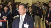 吴伟仁:嫦娥玉兔探月数据近期将向全世界开放《秒懂两会》