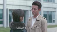 """欢乐颂:赵医生答应和曲妖精交往,但不接受任何形式的""""苟且"""""""