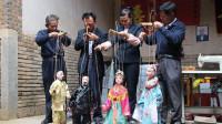 """保护非遗文化,""""提线木偶""""在年轻一代的传承"""