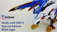 【索斯獸】美形的主角機 長牙獅 精塗版  ZW 15 胡服騎射的玩具開箱