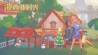 【大橙子】波西亚时光#42小木屋升级精致一居室