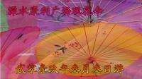 贰零壹玖年叁月叁日游溧水观花伞