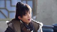 《奇星记》吴磊cut 03