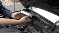 换汽车空调滤芯