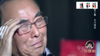 军人对部队的感情有多深?71岁退伍老兵流泪回忆!