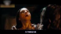 奇幻电影《魔法师的学徒》: 平凡小伙打败强大的魔法师莫甘娜