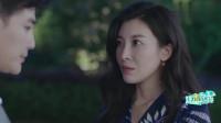 《逆流而上的你》汪雨大晚上的带邹凯去她家,还说邹凯是她男朋友