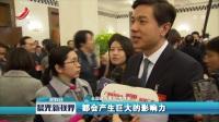 全国政协委员李彦宏:两会提人工智能提案,为大幅度提升产业率