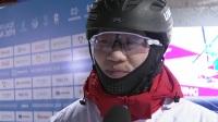 中国队获空中技巧混合团体第四名