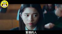 日本广告你做到了,不就是一场考试吗,产品比泰国广告还难猜!