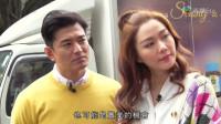 新春开运王2019 第3集