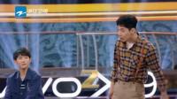 王牌对王牌:刘宪华挑战户国防团队,上演一出血泪史 (1)