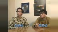"""香港影坛五队对""""冷门""""的兄弟,梁小龙有一个弟弟,大傻有两弟弟"""
