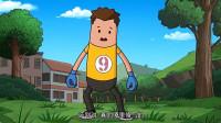 搞笑吃鸡动画:瓦特开箱子得了一套新衣服,穿上却被队友吐槽傻里傻气的