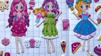 纸娃娃泡沫玩具贴纸,可爱的公主时尚换装贴