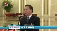 生态环境部部长李干杰:蓝天越来越多  环境明显改善