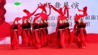 2019春满中原美在鹰城广场舞展演《粉墨》