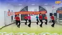 阳光美梅广场舞【一爱到老】健身舞-团队版
