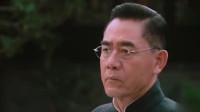 《老中医》许晴被玷污,堕落吸大烟,翁泉海当场痛哭:是我害了你!