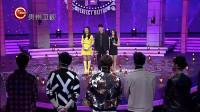 男嘉宾和美女牵手成功,最难过的却是徐志滨的姐姐,太惊讶了!