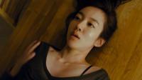 2分钟看完韩国剧情伦理片《我妻子的一切》,丈夫竟安排别的男人勾引自己的妻子出轨!