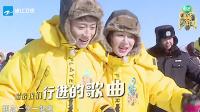 """【抢先看】张一山""""嫌弃""""杨紫不想组队 朋友是做不下去了 高能少年团"""
