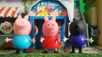 育儿玩具:小猪佩奇全集育儿视频,丹尼参观小猪乔治家的新房子!小猪佩奇第六季玩具视频