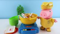 小猪佩奇的肚子饿了,煮了一大锅的鸡蛋和丸子
