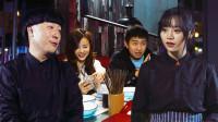 陈翔六点半:饭店推出新服务,统一保管手机让友谊更真诚!