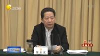 辽宁代表团举行全体会议,继续审议政府工作报告