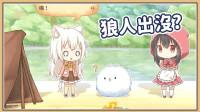 【鬼鬼说故事】异色瞳喵娘与奶奶的日记 呼噜噜计画