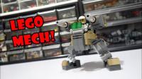 乐高MOC拼装进击的战争机器Walker机器人积木