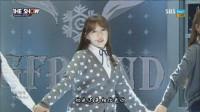 【中字】自制日语舞台~160126 GFriend-Rough(JP ver.)SBSfunE The Show