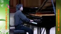 国际钢琴比赛现场:巴赫升f小调前奏曲与赋格BWV 853(5号选手)