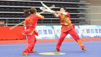 2018年全国武术套路冠军赛 女子二人对练 003 双刀进枪 李红娟 周艺颖(天津)第五名
