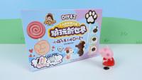 小猪佩奇最喜欢吃,DIY的巧克力食玩玩具!
