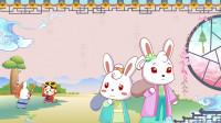 兔小贝国学之三字经第2集