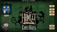 饥荒游戏 哈姆雷特 植物人 第5期 打包纸蓝图 深辰解说