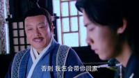 古剑奇谭:吴叔看出屠苏不是贼,得知他无处可去,让屠苏帮忙抓贼