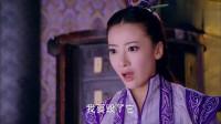 古剑奇谭:屠苏被软禁三年,如今释放出来,陵端却来出言挑衅