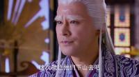 古剑奇谭:紫胤真人与常教真人商议,如何处置屠苏,红玉求情